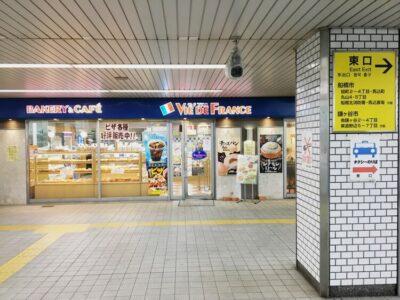 東武アーバンパークライン(野田線)馬込沢駅改札
